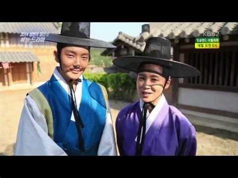 lee seung gi joseon lee jun ki و nam sang mi يتحدثان في فيديو عن دراما joseon