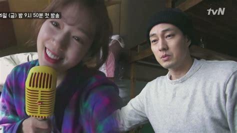 so ji sub dan park shin hye park shin hye dan so ji sub sibuk sendiri di teaser