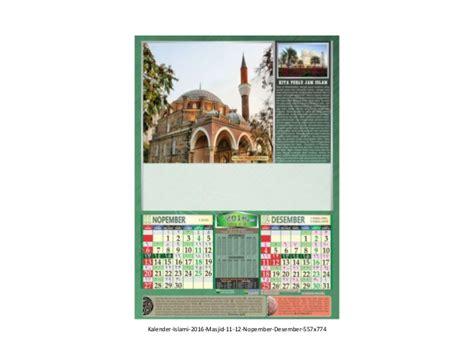 Kursi Bonceng Anak Jember kalender islami gambar masjid libur nasional