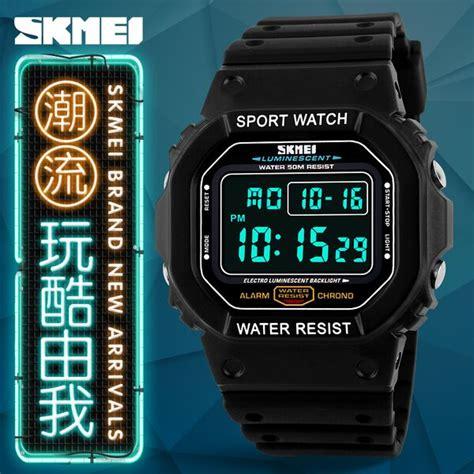 Gratis Ongkir Kotak Jam Tangan Skmei Metal Box Besi Original skmei jam tangan digital pria dg1134 black jakartanotebook