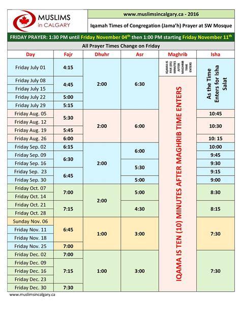 Islamic Prayer Times Www Pixshark Com Images Galleries Muslim Prayer Time Table