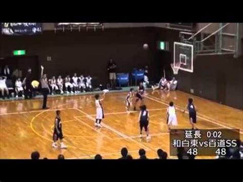detik basket permainan bola basket hir menang namun gagal di detik