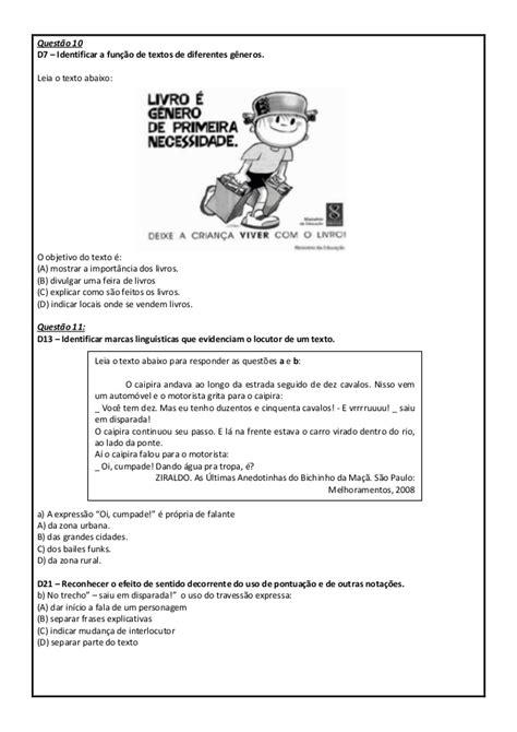 Rosearts- Atividades para imprimir: Simulado de português