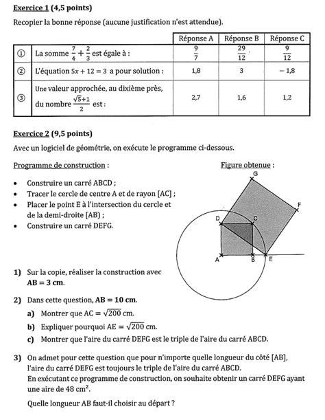 corrigé bac maths 2018 exercice 187 exercice sur le sujet images ateliers pour