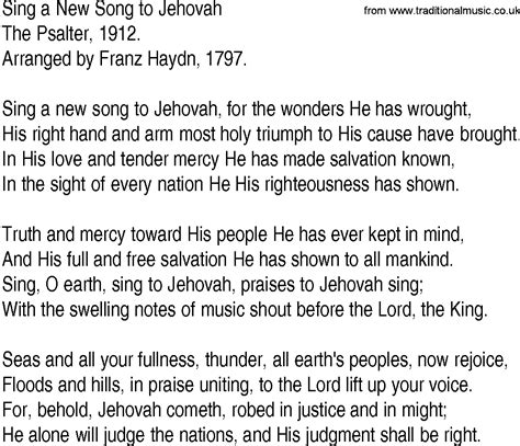 hymn and gospel song lyrics for sing a new song to jehovah