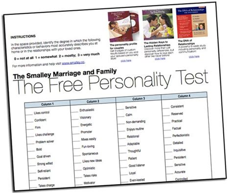 personalità test gary smalley s free personality test can also do a