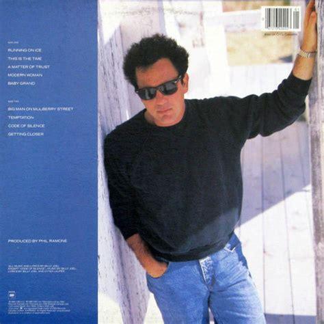 billy joel fan the bridge 1986 one serenade the songs of billy