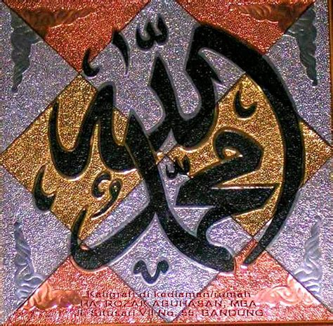 wallpaper kaligrafi bagus wallpaper kaligrafi allah dan muhammad bagus ceramah