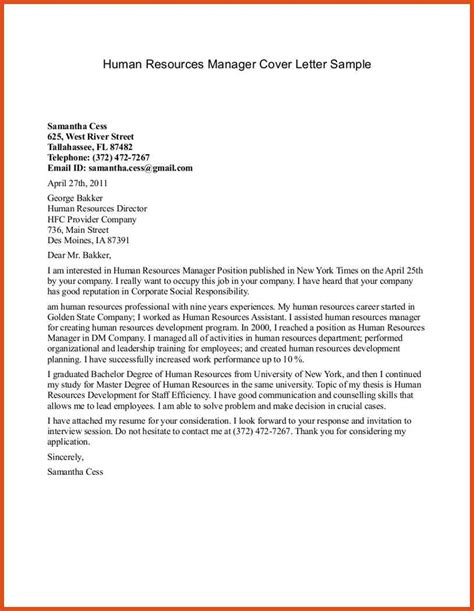 100 dear hr manager cover letter cover letter with
