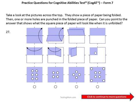 Paper Folding Test - cogat form 7 practice questions for 1st to 2nd grade