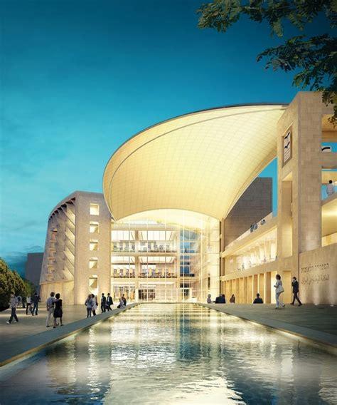 designboom israel national library of israel by moshe safdie