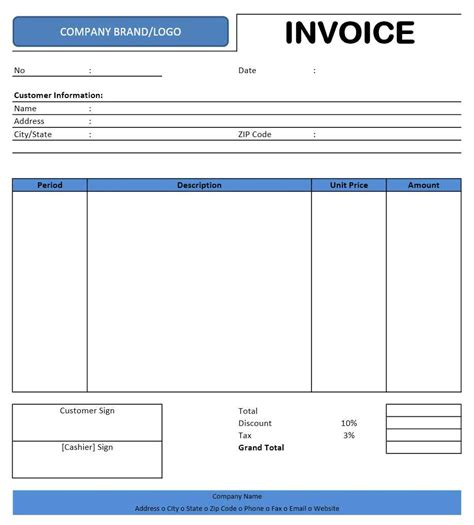 equipment invoice template rental invoice template excel templates excel