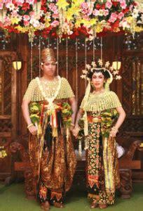 nama perkain kaum bali gambar 34 pakaian adat indonesia gambar nama tabel