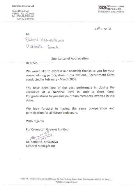 Appreciation Service Letter Sle Appreciation Letter For A 28 Images Appreciation