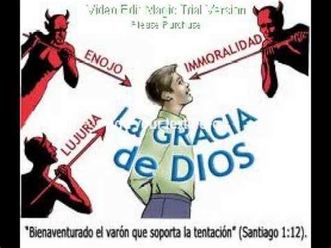 imagenes de dios venciendo a satanas 086 bienaventurado el varon que soporta la tentacion