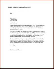 Thank You Letter After Funeral Examples appreciation letter after funeral best free home
