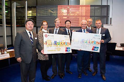 bank of china europe six payment services unterst 252 tzt die einf 252 hrung der neuen