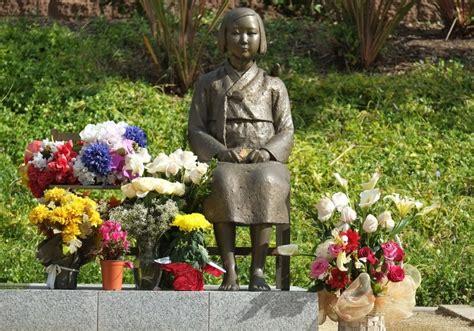 korean comfort women statue japan recalls south korean ambassador in protest of statue