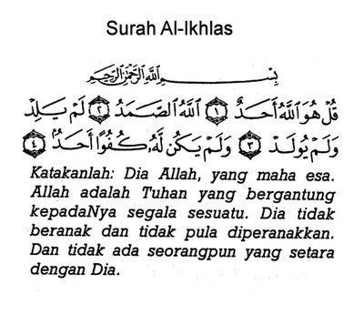 Alquran Dan Terjemahan Al Ikhlas apakah jika seseorang ingin mengkhatamkan satu al qur an 30 juz cukup membaca surat al ikhlas 3