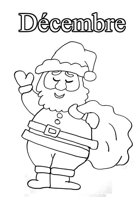 Dessins Gratuits à Colorier - Coloriage Decembre à imprimer