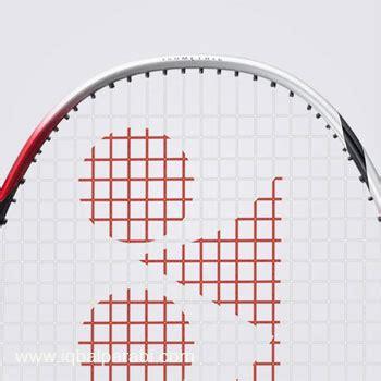 Raket Arcsaber raket badminton ragam raket badminton yonex iqbal parabi