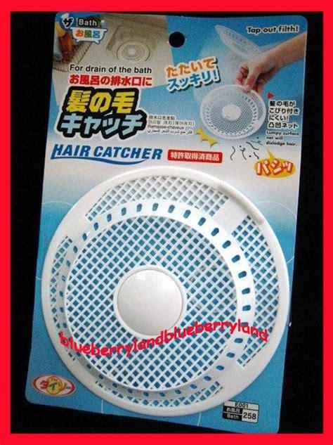 Shower Drain Filter Hair Trap by Japan Bath Hair Catcher Stopper Shower Drain Filter Hair Trap Stops
