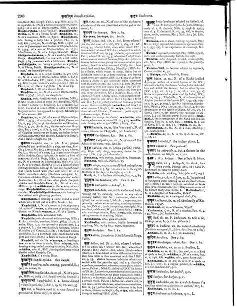 dictionary section monier williams sanskrit english dictionary page 0323