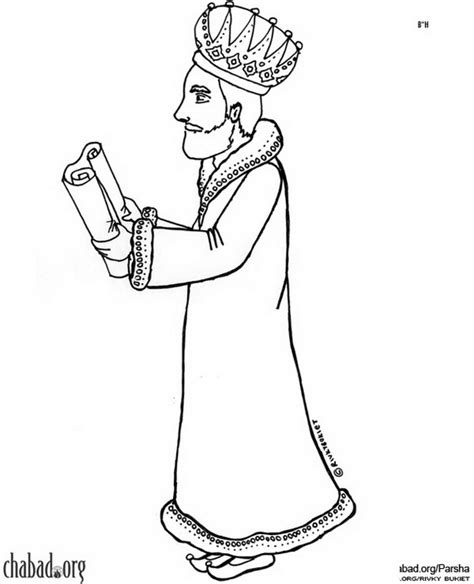 jewish coloring pages for kids simchat torah family