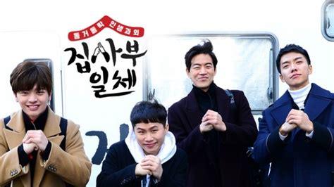 dramacool hwayugi master in the house episode 2 english sub dramacool