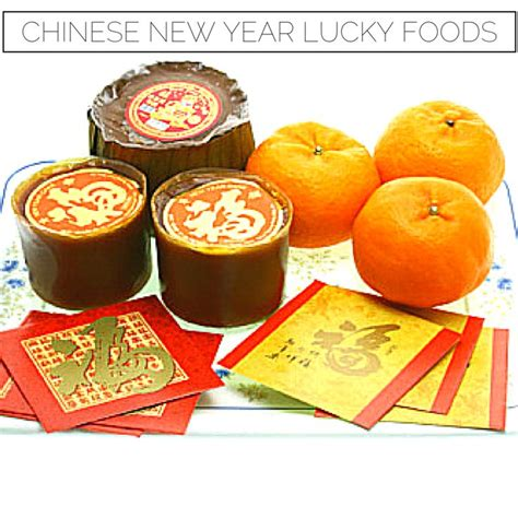 new year lucky foods 2016 107 best new year traditions lucky foods and