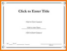 Printable Certificate Templates Certificate Templates Blank White Certificate Template Free Printable