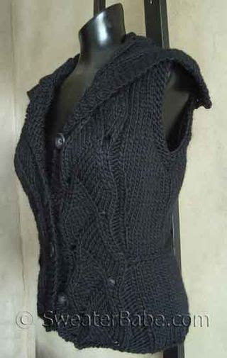 Mirror Vest Cardi 108 s ruffled edged top cardigan knitting