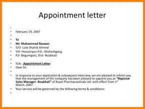 10 simple appointment letter hvac resumed
