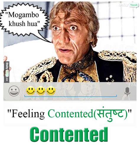Meme Meaning In Hindi - mr india memes dailyvocab english hindi meaning