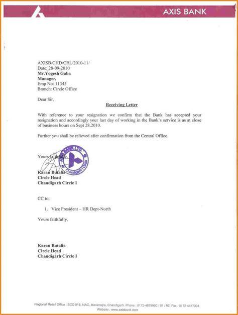 Axis Bank Letterhead Format Best 25 Resignation Letter Format Ideas Only On Sle Of Letter Sle Of
