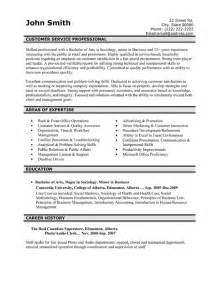 top customer service resume templates sles resume exles resume help for free download customer service resume sle cv template