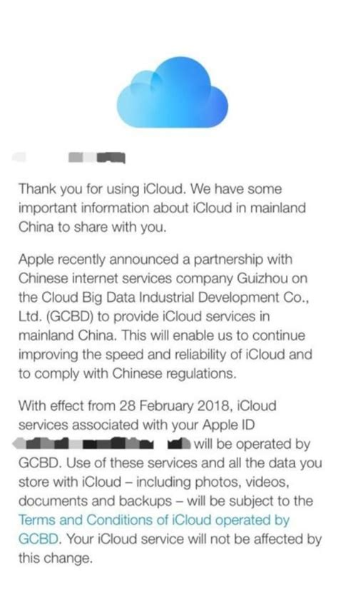 Customer Migration Letter apple informs customers of icloud service handover in late february f3news
