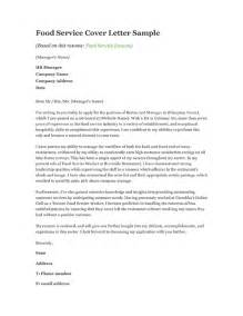 cover letter for food service food service cover letter sle