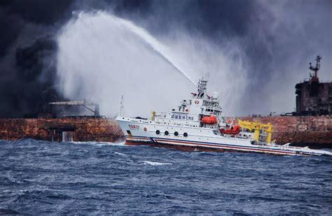 boat crash duluth iranian tanker chinese ship stopped transmitting location