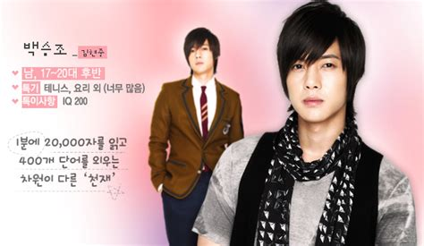 love theme playful kiss mp3 fionalen playful kiss 장난스런 키스 mischievous kiss
