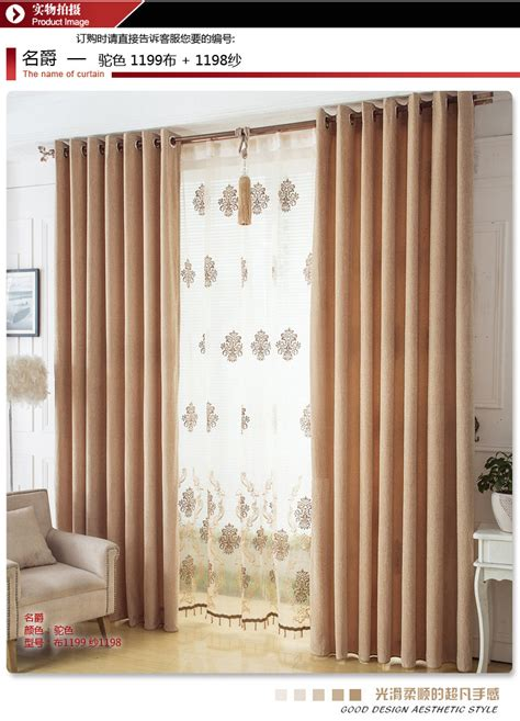 thick fabric for curtains popular thick curtain fabric buy cheap thick curtain