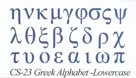 large letter stencils alphabet capital and lowercase letters cyrillic 1348