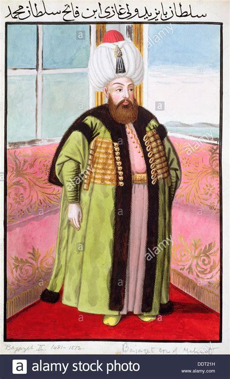 ottoman emperor bayezid ii stock photos bayezid ii stock images alamy