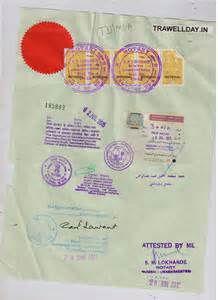 Authorization Letter Collect Passport From Vfs Dubai passport authorization letter sample passport authorization letter