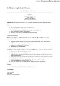 resume sample for civil engineer technician job resume
