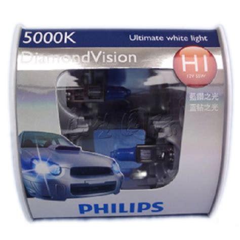 Lu Mobil Philips Vision jual philips vision 5000k h1 12258dv murah bhinneka