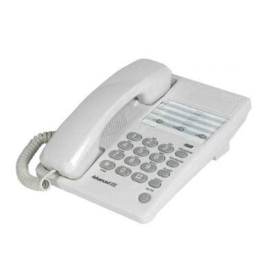 Telephone Sahitel S 21 White sahitel blibli