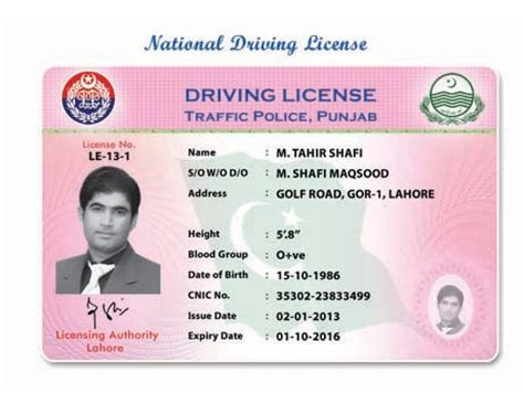 Verification Letter For Indian Driving License all india driving license verification
