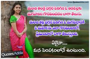 quotes adda   telugu quotes tamil quotes hindi quotes