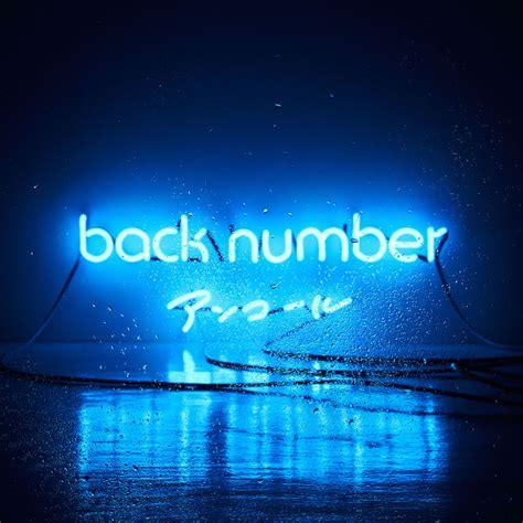 back number who back number バックナンバー official web site